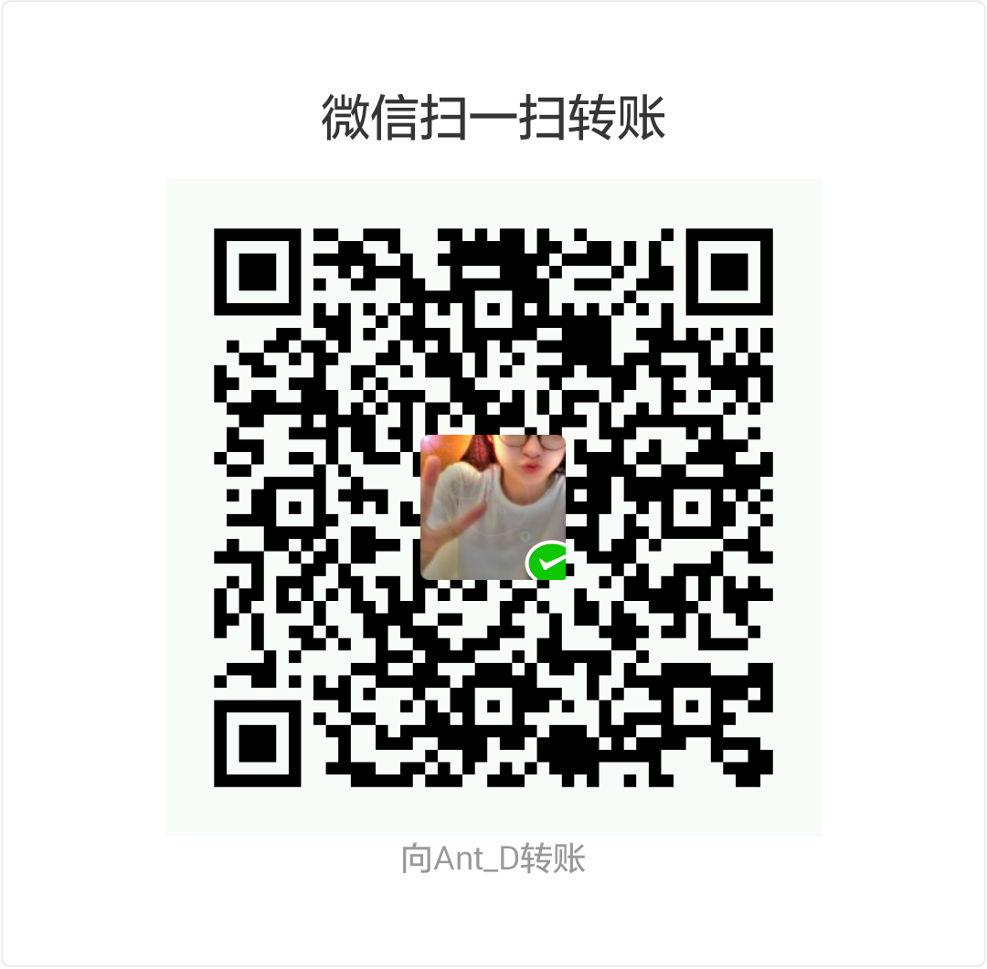 ookamiAntD WeChat Pay